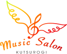 音楽サロンくつろぎ Music Salon kutsurogi