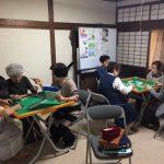 10/13健康マージャンカフェ くつろぎ