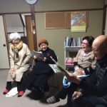 2/12  健康倶楽部 長寿の秘訣