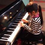 子供の個人ピアノレッスン