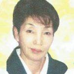 東田 俊恵